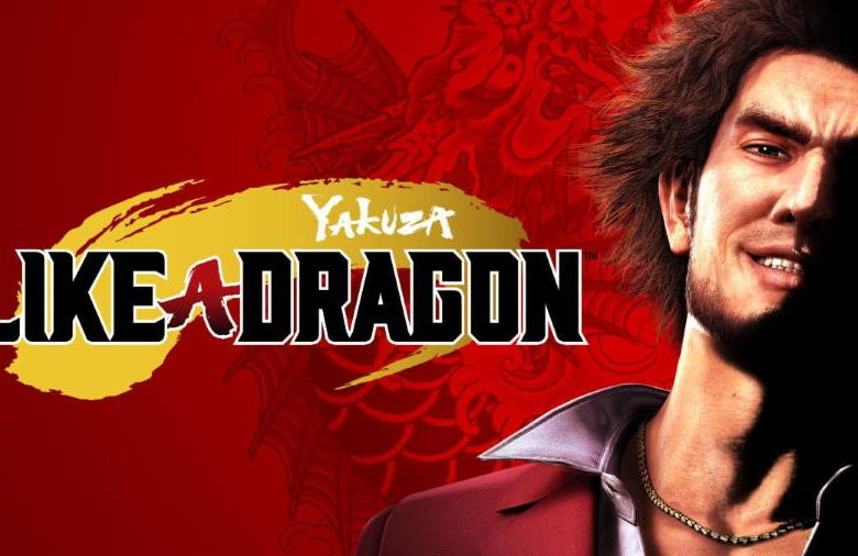 Yakuza: Like a Dragon to Launch Title pour Xbox Series X