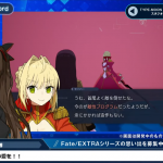 FateExtra Record stream gameplay sabre rouge nero portrait 1