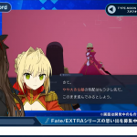 FateExtra Record stream gameplay sabre rouge nero portrait 2