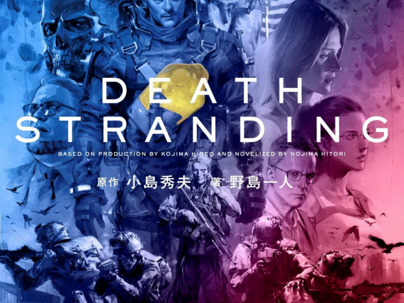 Lancement de la traduction anglaise du roman Death Stranding en novembre