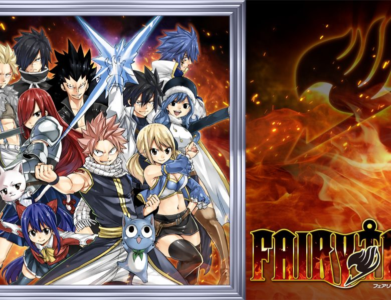 Critique: FAIRY TAIL (Nintendo Switch)